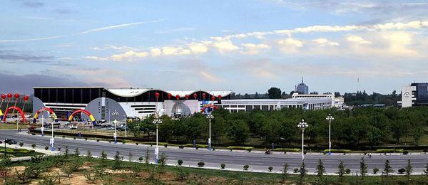 廊坊国际会议展览中心