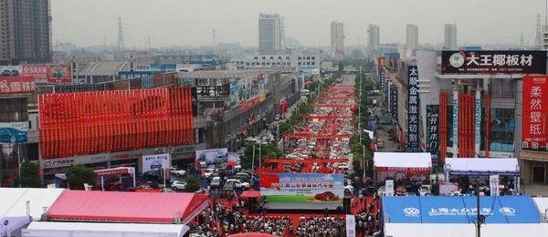 杭州萧山新世纪展览中心