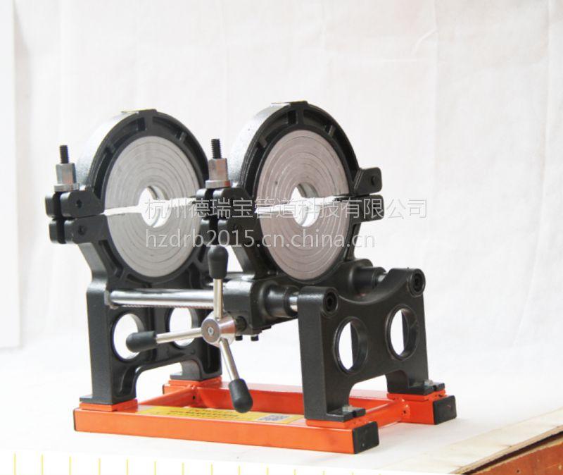 厂家直供63-200手动二环热熔焊机