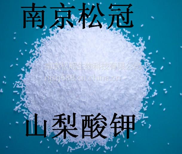 供应山梨酸钾 山梨酸钾厂家 山梨酸钾作用