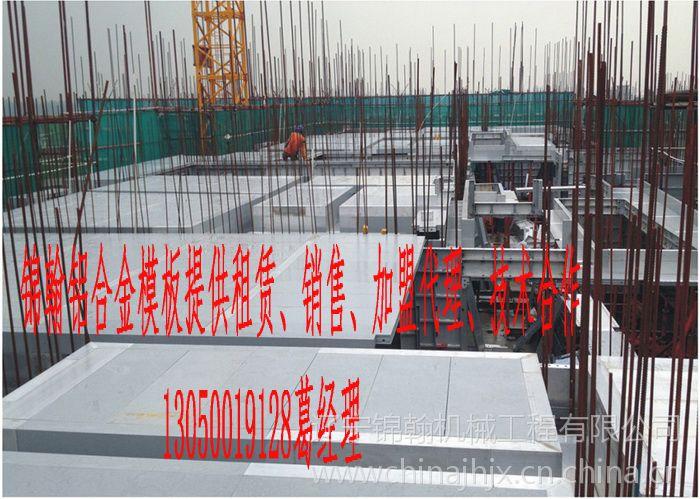 供应建筑铝模板旧板专业清洗、翻新业务