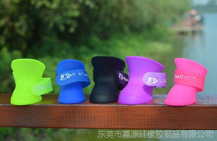 专业硅胶宠物用品厂家 硅胶宠物鞋子 狗狗鞋子 宠物雨鞋 狗狗雨鞋