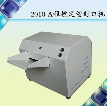 西化仪(北京)科技有限公司