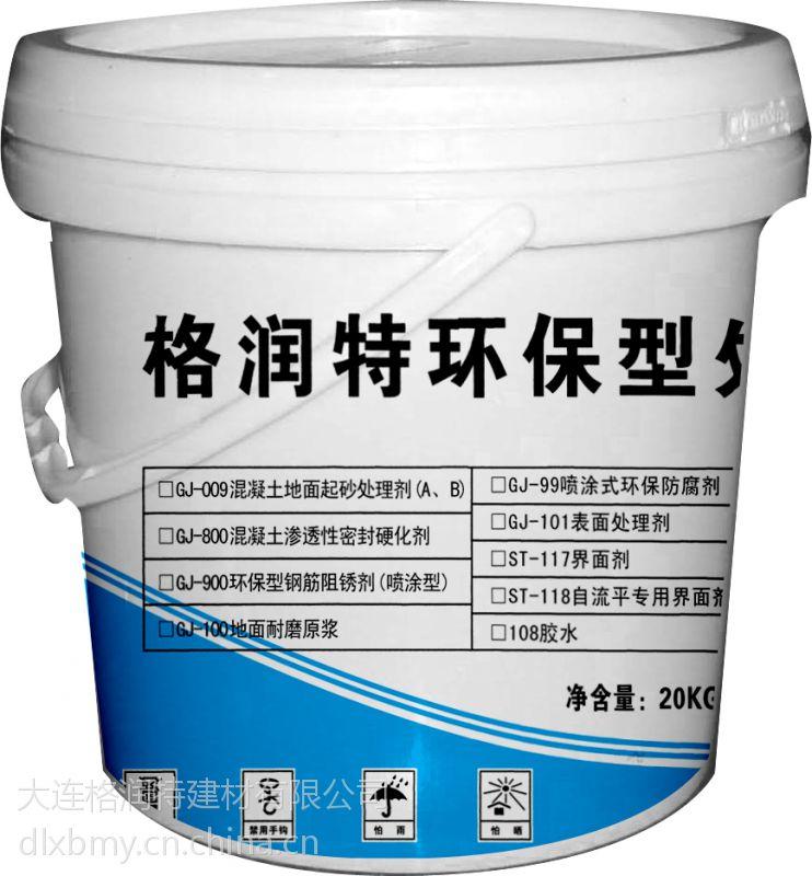 营口环氧胶泥环氧修补砂浆耐酸碱胶泥厂家