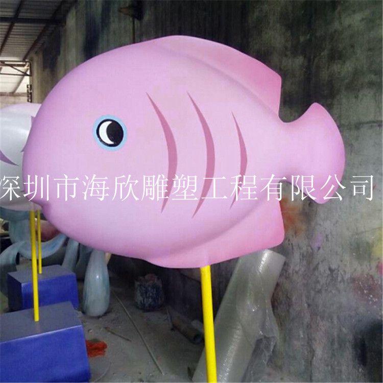 仿真鱼造型水族馆摆件 海洋世界主题雕塑 玻璃钢假山鱼池海洋鱼雕塑摆件