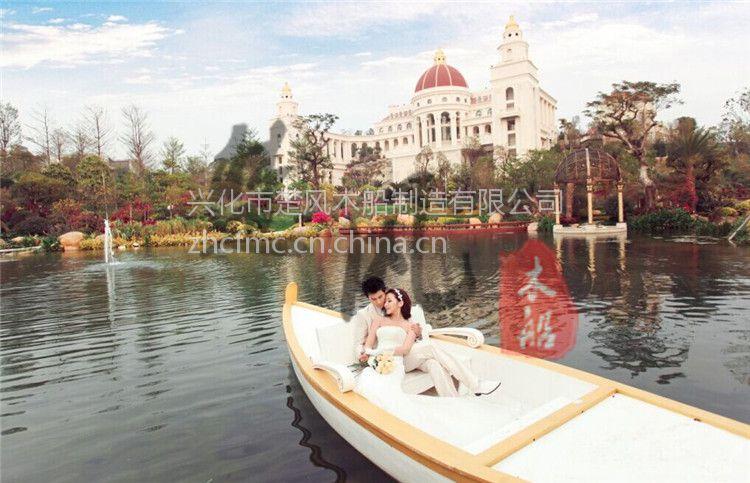 4m欧式手划船哪有 兴化市楚风木船造船厂出售
