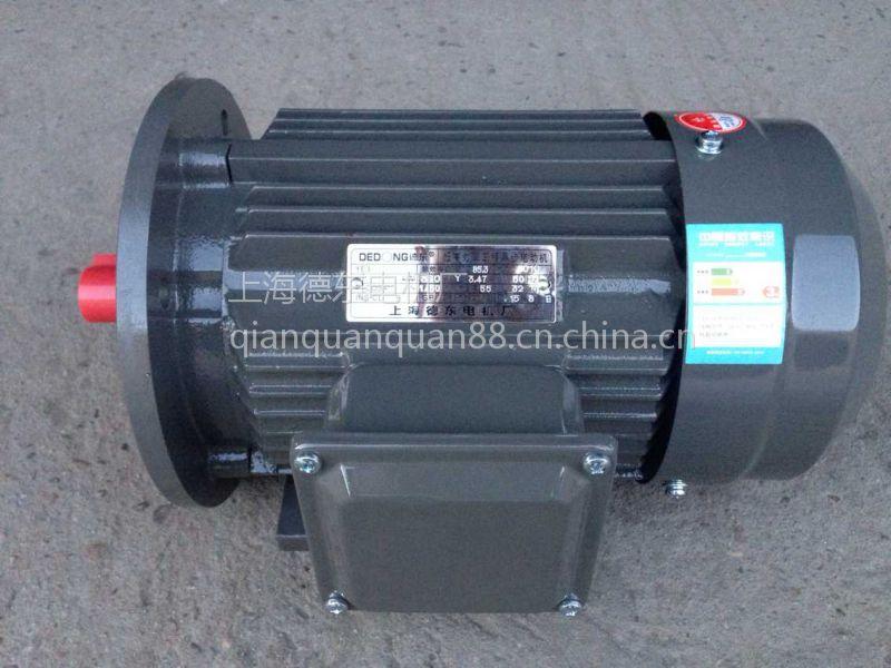 上海德东电机 厂家供应 YS132S-6 380v 3KW B5 小功率铝壳电动机