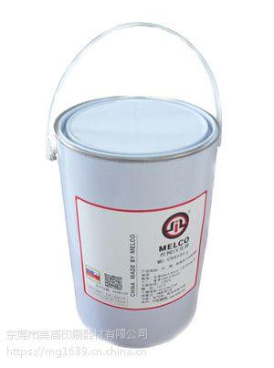 东莞水性光油供应商浅谈水性光油的运用特征