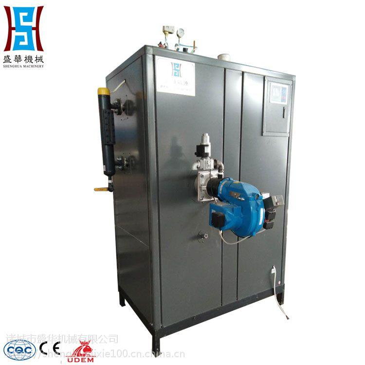 蒸饭炒菜锅炉 蒸汽发生器 燃油(气)蒸汽发生器 食堂专用锅炉