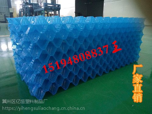 填料 冷却塔填料散热片 S波冷却塔填料 PVC蜂窝散热片 亿恒塑料15194808837厂家直销