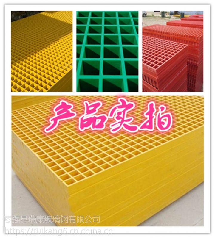黄色玻璃钢花纹盖板38mm厚@高强度 耐酸碱 防腐耐用《瑞康公司》
