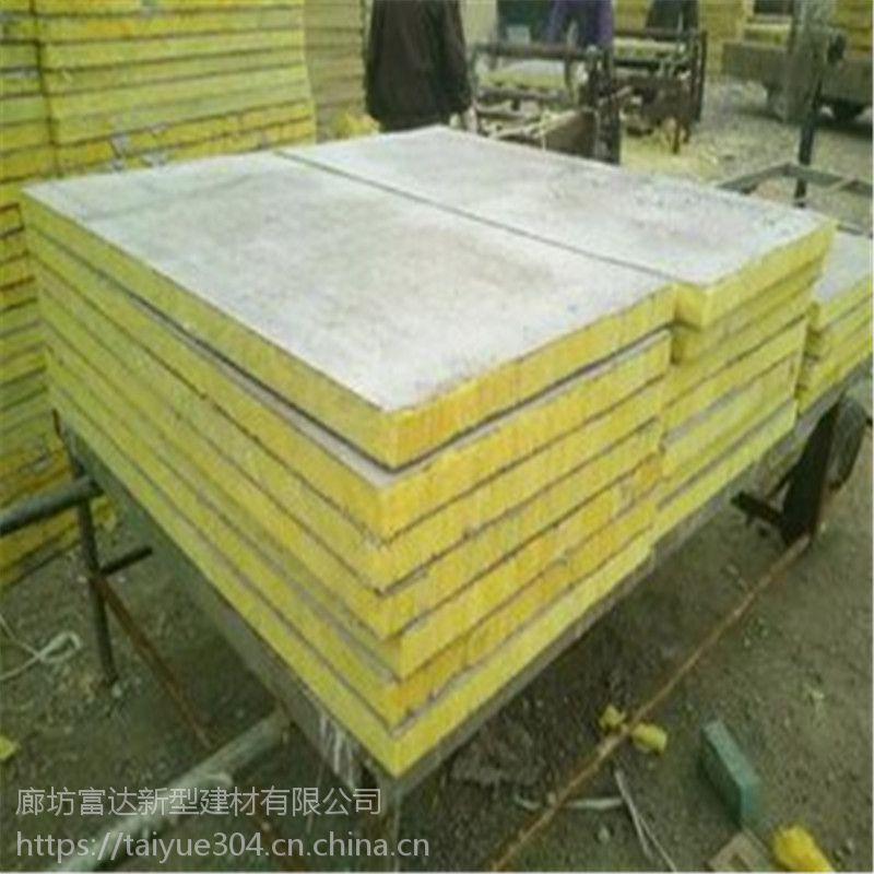 【富达】憎水半硬质岩棉板厂家批发