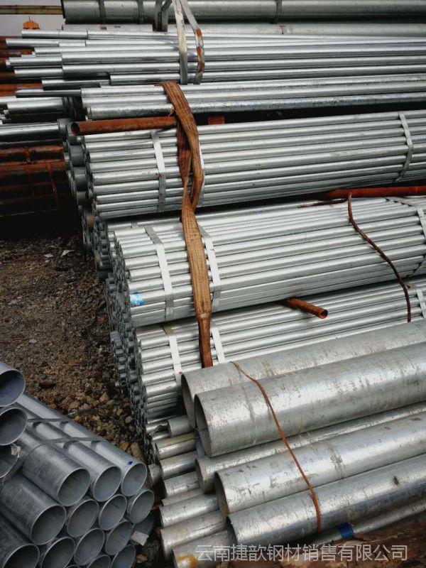 昆明热镀锌管材云南直销价格 GB/T3091-2015 DN80*6000 工程专用