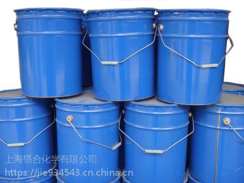 定制生产核壳增韧环氧树脂EPX-125