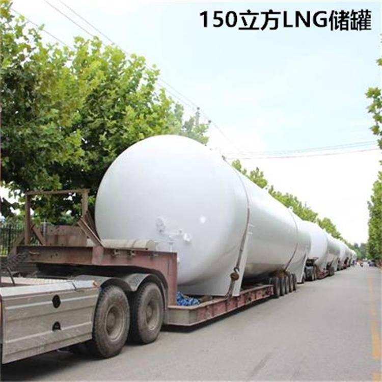 晋江市20立方液化天然气储罐哪家好,菏锅,60立方LNG低温储罐制造工期