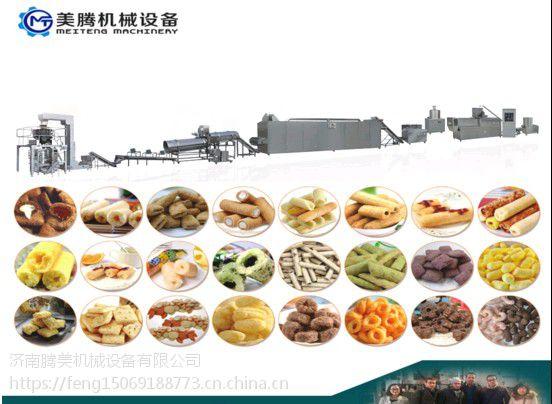 非油炸膨化小食品生产线,麦香鸡味块麦圈生产设备,夹心米果能量棒零食小吃机器