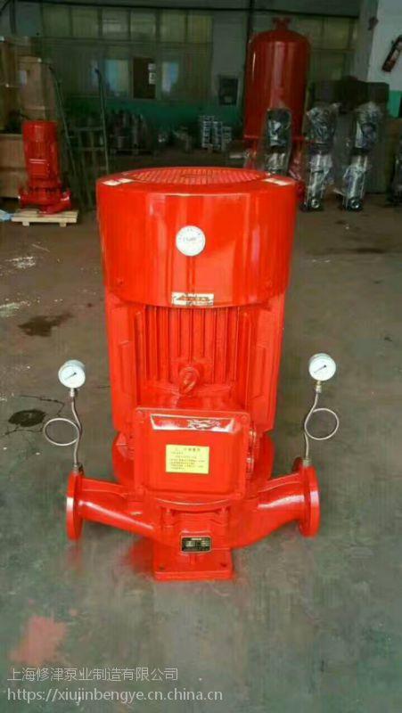 消防系统加压泵XBD1.6/12.4-80L-HY 恒压切线泵XBD3.2/13.9-80L-HY
