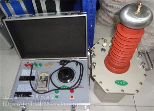 电力试验设备哪家好,安吉县电力试验设备,宝应鼎华