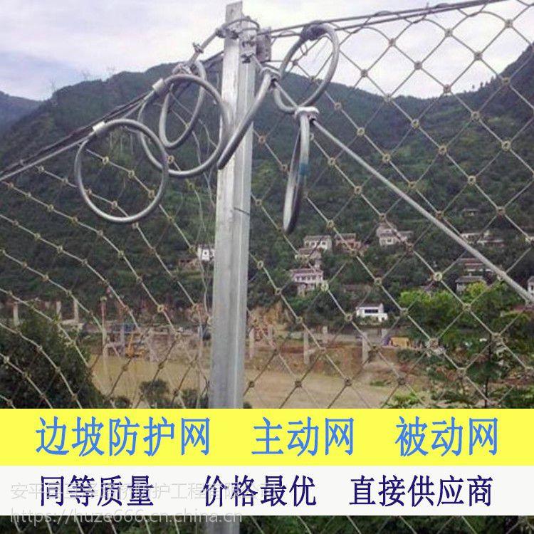 公路被动边坡防护网厂家 环形防护网