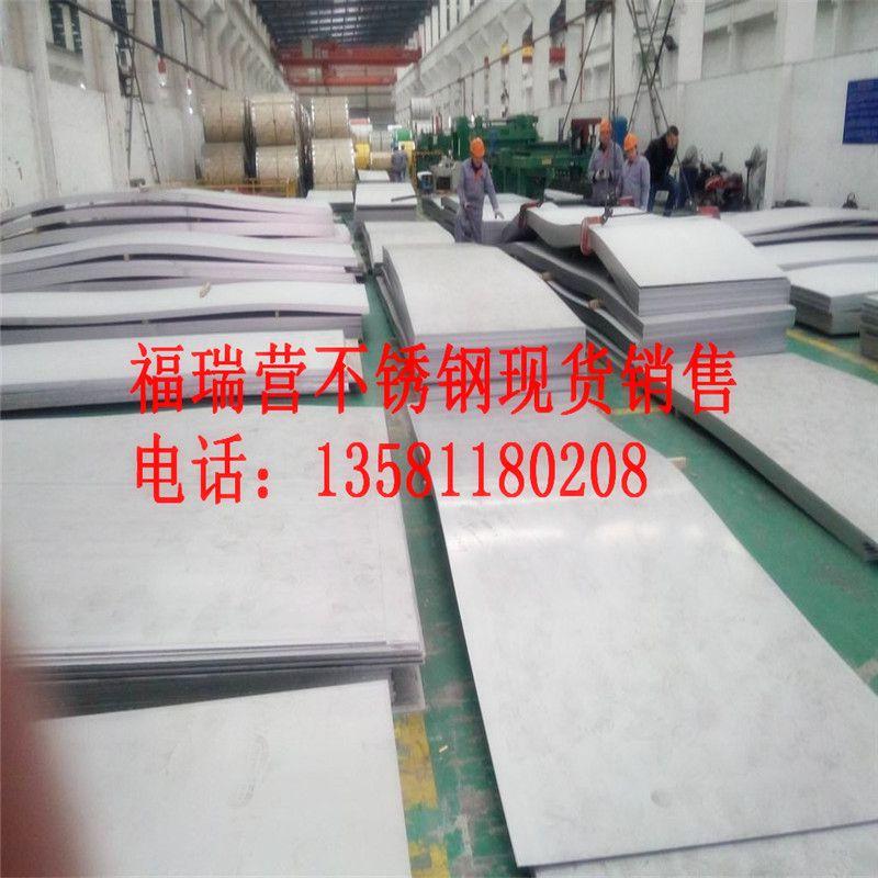 http://himg.china.cn/0/4_0_234518_800_800.jpg