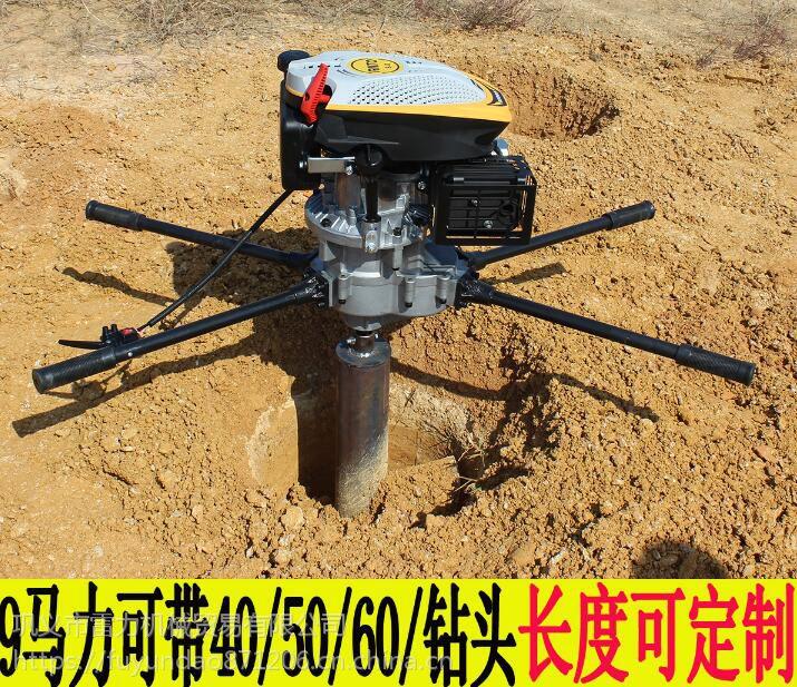 国内好用的便携式钻孔机
