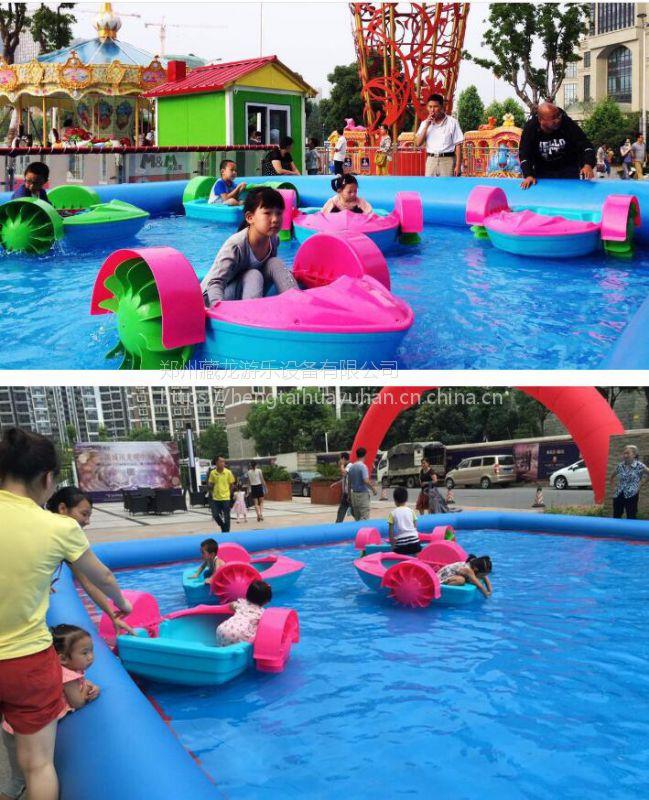 塑料手动手摇船厂家 水上娱乐园手摇船多少钱 配泳池设备手摇船批量批发