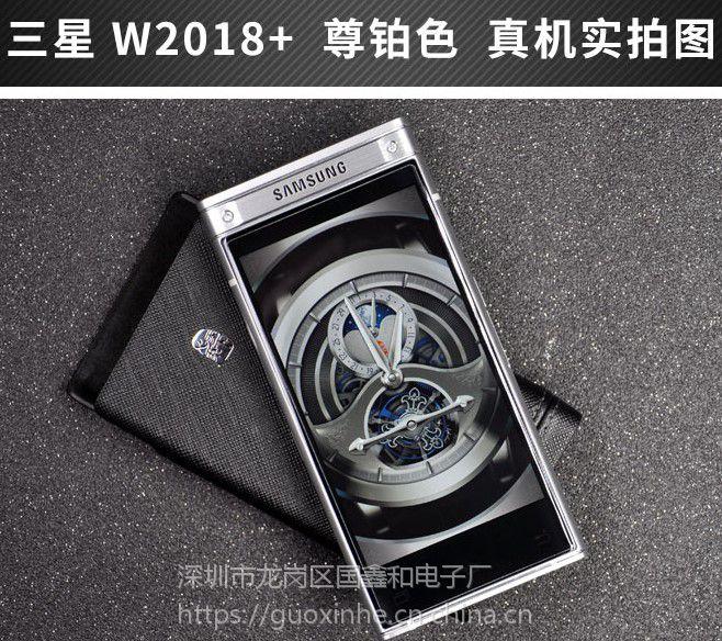 翻盖 3星 W2018 智能商务手机 金色 6GB+64GB 3星屏 3星W2019手机