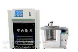中西(LQS特价)CCS测定仪 型号:HC99-HCR3070库号:M16942