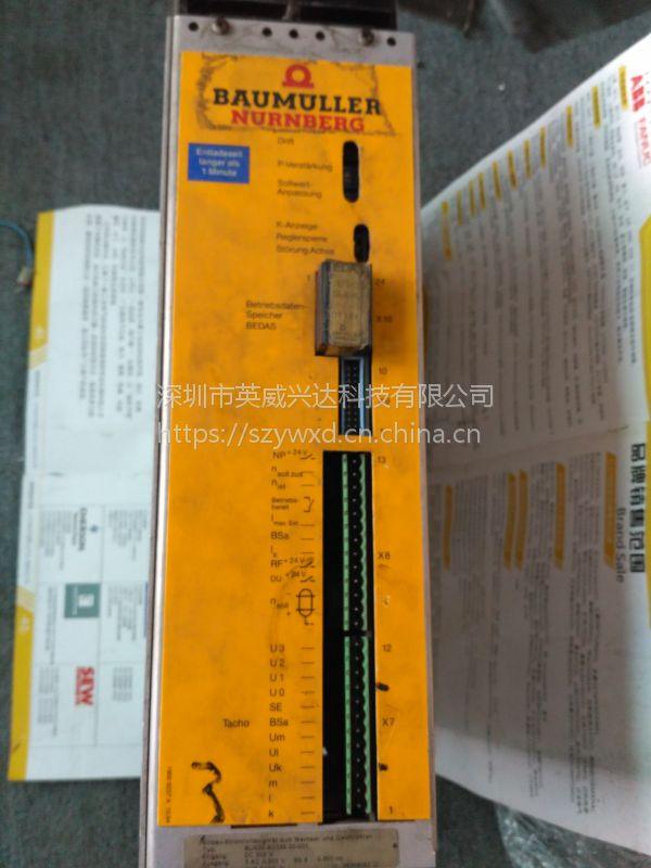 鲍米勒变频器BUG20-120-30-B-000 德国BAUMULLE伺服放大器维修销售