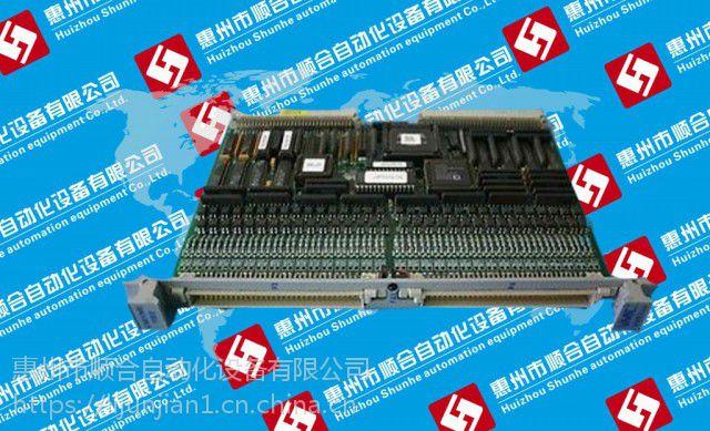 DSRF181A 57310255-AX DSRF182 57310255-AL