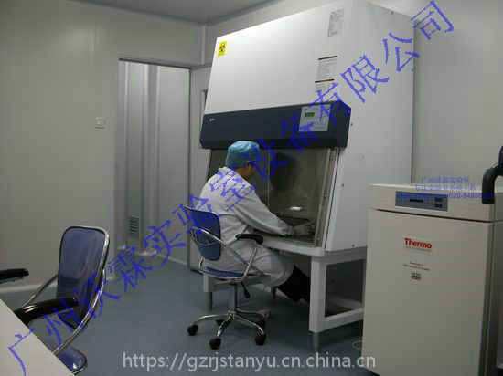 专业承接护肤品厂化妆厂无尘车间规划建设公司广州WOL