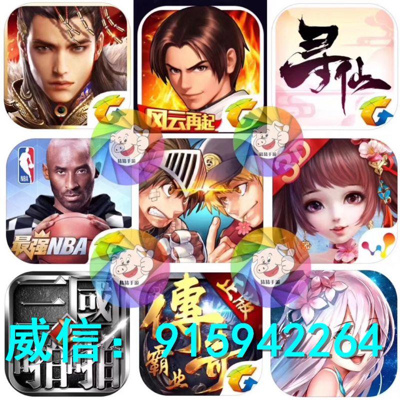 http://himg.china.cn/0/4_1000_1015653_800_799.jpg