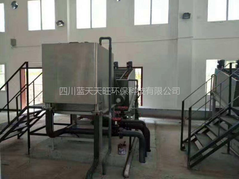 四川JX-FILTRATION无磨损叠螺式污泥机污水处理器厂家价格