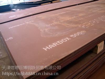 天津供应【CCSA船板CCSA船用钢板】