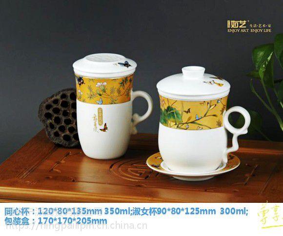 会议陶瓷杯印字 西安手柄带盖会议茶杯做字定制 白骨瓷杯批发