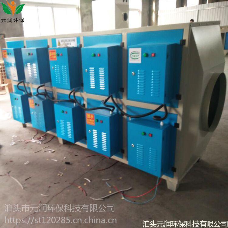 河北供应 等离子废气处理设备 低温等离子处理设备 油烟废气净化器 环保设备
