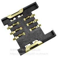 东莞 SOFNG SIM-013 尺寸:16.4mm*16.0mm*2.0mm SIM卡连接器