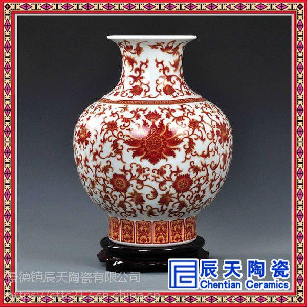 景德镇陶瓷器花瓶摆件现代新中式客厅家居装饰品工艺装饰摆件