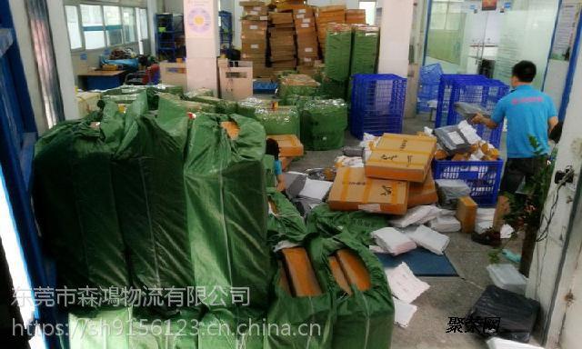 深圳快递电商小包空运到台湾