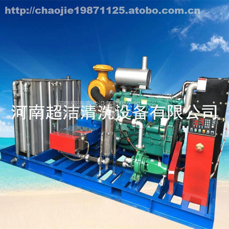 cj-501020型超洁牌超高压清洗机 大流量高压清洗设备
