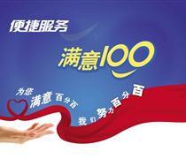http://himg.china.cn/0/4_1000_236864_210_180.jpg