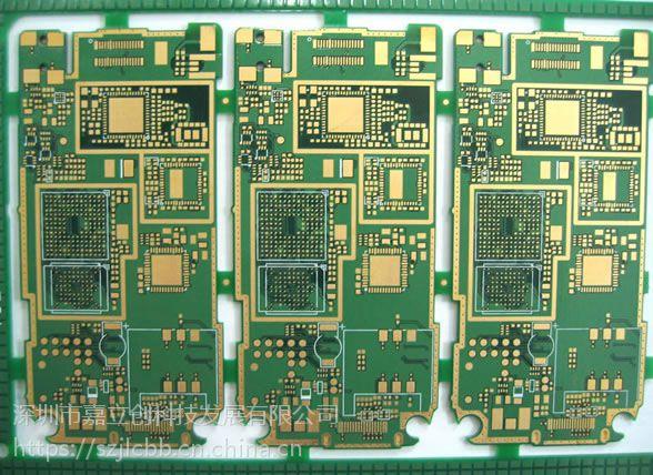 供应电路板 线路板 pcb打样 嘉立创pcb 深圳嘉立创公司 单双面 四六层板