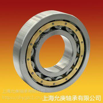 FAG德国原装进口轴承精密轴承,上海低价现货供应