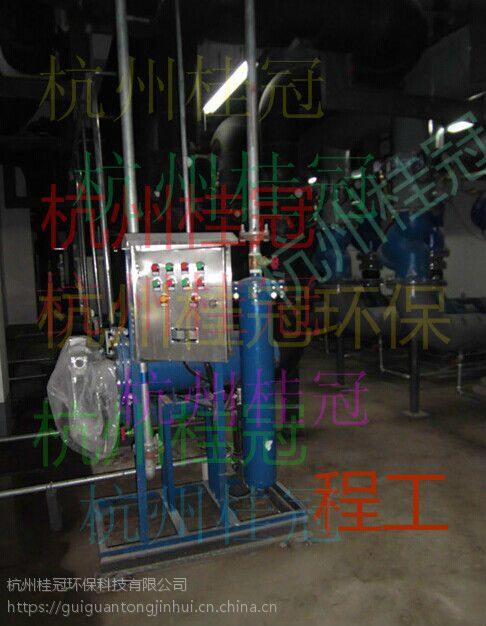 智能旁流水综合水处理器