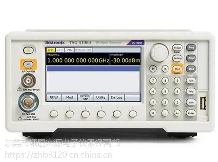 美国泰克TSG4106A射频矢量信号发生器二手供应/收购