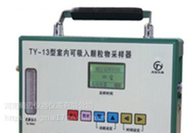 RYL全自动熔样炉型号 定制RYL全自动熔样炉优势产品