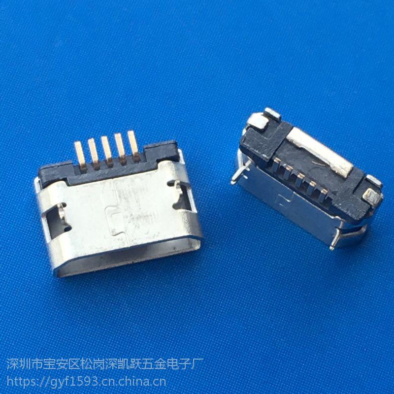 MICRO母座5.9插板脚长1.25无柱直边长针 5P 前插后贴母座
