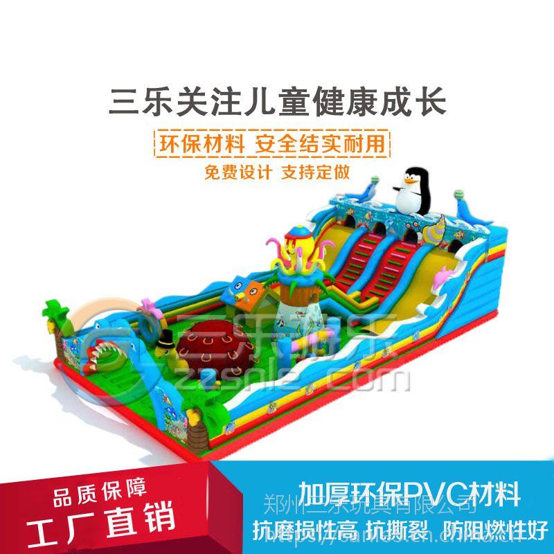 山东淄博猴子王国儿童充气蹦蹦床充气打滑梯游乐设备厂家
