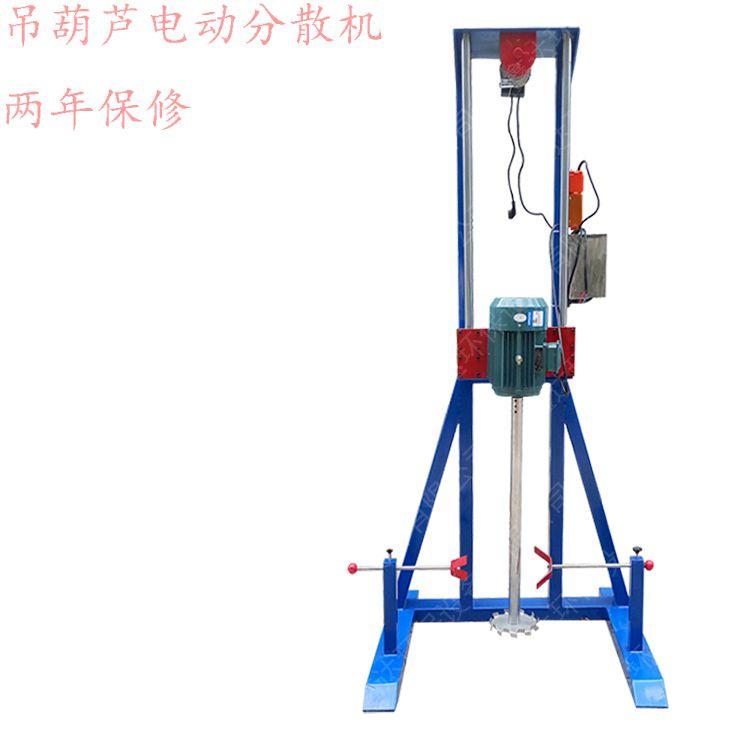 甲基苯 甲酰氯多功能搅拌机 格泰现货供应液压机械设备