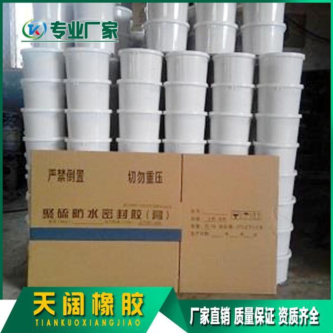 http://himg.china.cn/0/4_1001_1046253_675_675.jpg